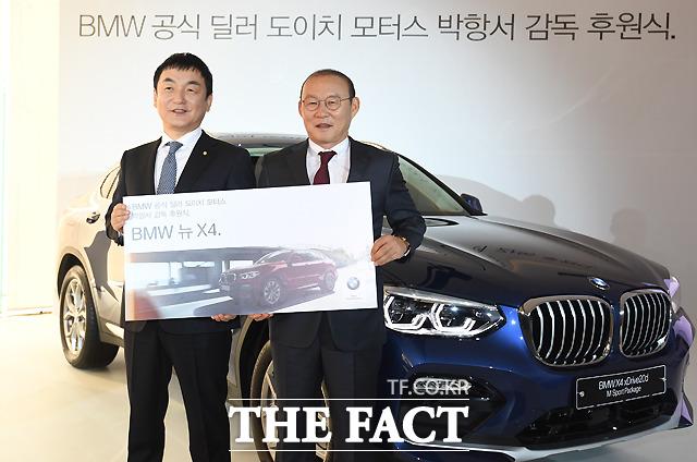 BMW X4 차량 증정받은 박 감독