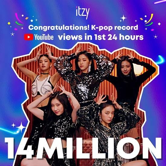 있지(ITZY) 데뷔곡 달라달라가 유튜브에서 주목할 만한 반응을 얻고 있다. /JYP엔터테인먼트 제공
