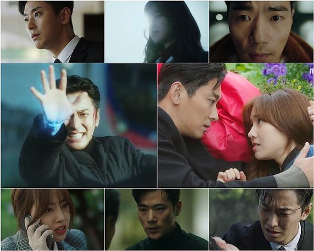 주지훈의 4년 만 복귀작 드라마 아이템은 초능력을 가진 아이템들을 찾아나서는 사람들의 이야기를 그렸다. /MBC 아이템 방송 캡처