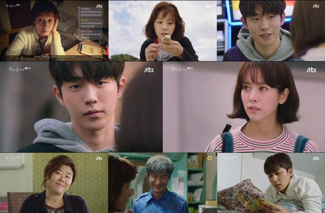 11일 1회를 방송한 드라마 눈이부시게에서 극 중 한지민과 남주혁의 이야기가 그려졌다. /JTBC 제공