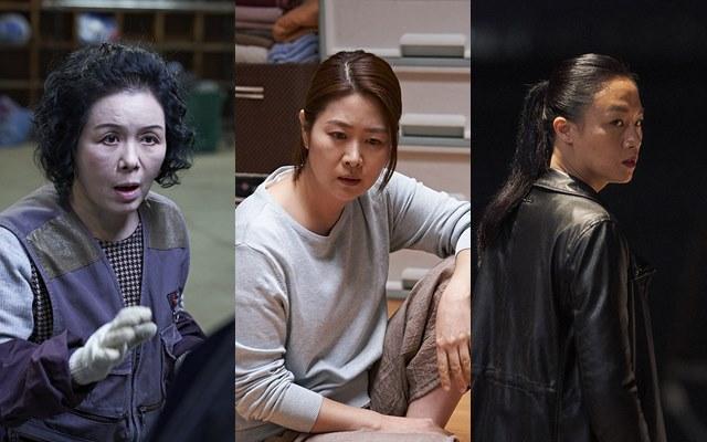 배우 신신애 김지영 장진희(왼쪽부터)는 영화 극한직업에서 약방의 감초와 같은 역할로 관객을 만났다./극한직업 스틸