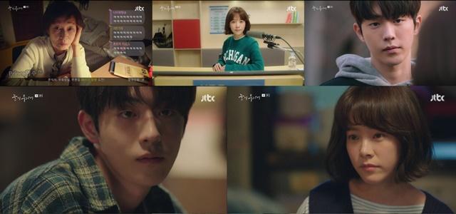 눈이 부시게에서 한지민은 아나운서를 꿈꾸는 평범한 여성 김혜자로 분해 남주혁과 로맨스를 펼친다. /JTBC 제공