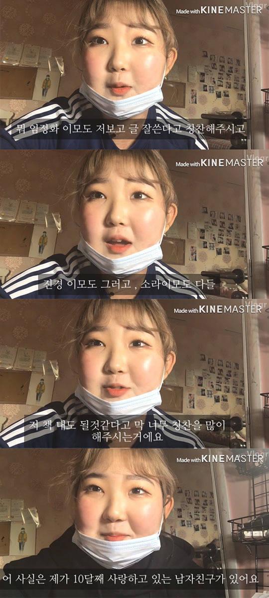 최진실딸 최준희가 루프스병으로 투병 중인 사실을 밝혔다. /최준희 유튜브 영상 캡쳐