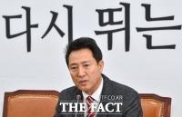 [TF포토] 대표직 출마…'다시 뛰는 오세훈'