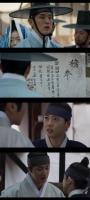 '해치' 스토리+연기+연출, 3조합 通했다...역시 '갓이영'
