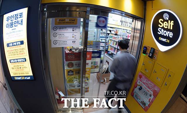 시범 운영 중인 서울의 한 무인 편의점, 사원증을 가지고 있거나 애플리케이션을 설치하면 출입할 수 있다.