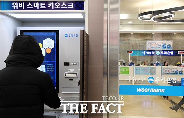 은행에 설치된 스마트 키오스크, 은행원 없이도 입·출금과 계좌이체, 공과금 납부 등 다양한 업무가 가능하다.