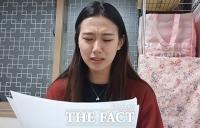 [강일홍의 연예가클로즈업] 양예원의 반격, '진짜 싸움'이 남았다