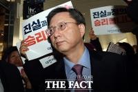 [TF포토] 우병우, '구속기한 만료로 석방 이후 첫 공판 출석'