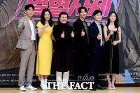 [TF포토] '다혈질 사제와 대표 형사가 만났다'…드라마 '열혈사제'