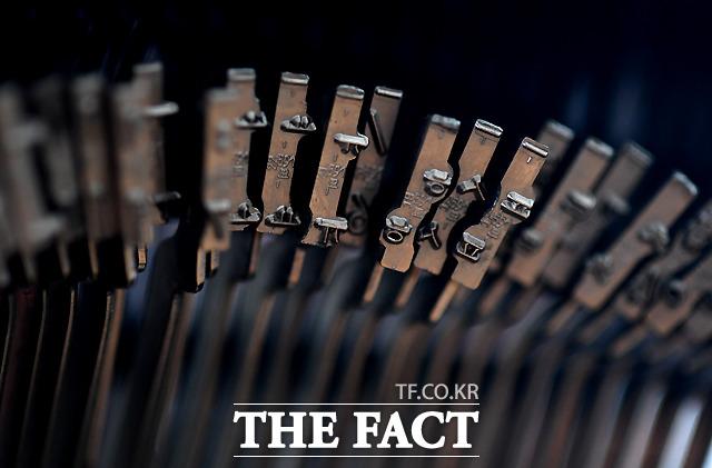 타자기에는 양각으로 새겨진 금속활자가 촘촘히 나열돼 있다.