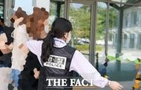 인터넷 BJ, 시청자 유인 성폭행…피해여성 흉기 휘둘러 동시 입건