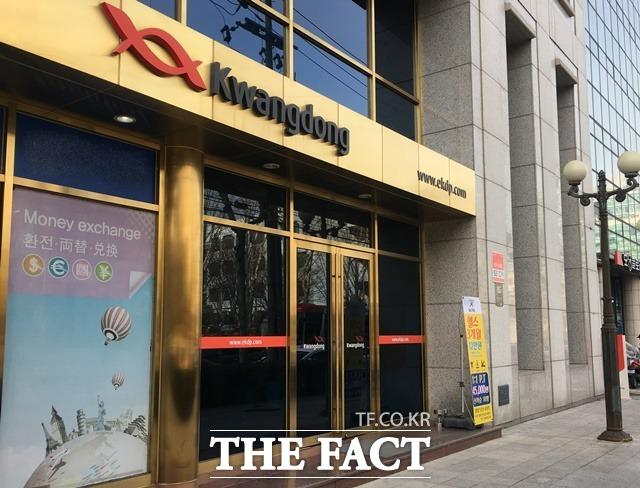 광고대행사에 '11억 뒷돈' 챙긴 광동제약 前직원 징역 3년