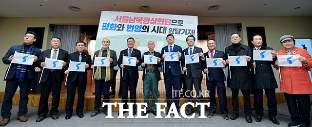서울남북정상회담으로 평화와 번영의 시대 앞당기자!