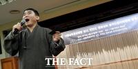 [TF포토] 서울남북회담 성사 발족식 참석한 소리꾼 이덕인