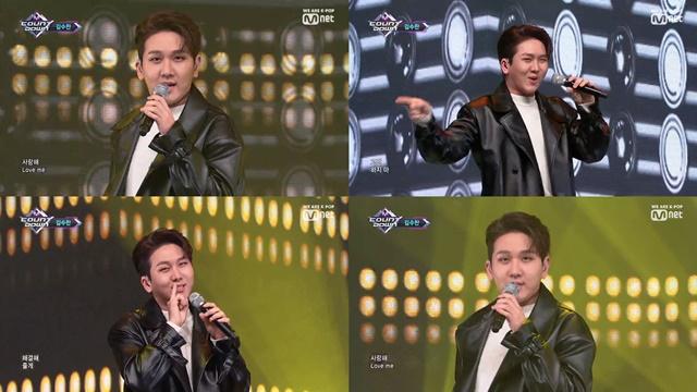 김수찬은 21일 방송한 엠카운트다운에 출연해 사랑의 해결사 무대를 펼쳤다. /Mnet 엠카운트다운 방송 캡처