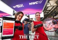 [TF포토] 첨단 기술의 불꽃 튀는 경쟁 'MWC2019' 개막