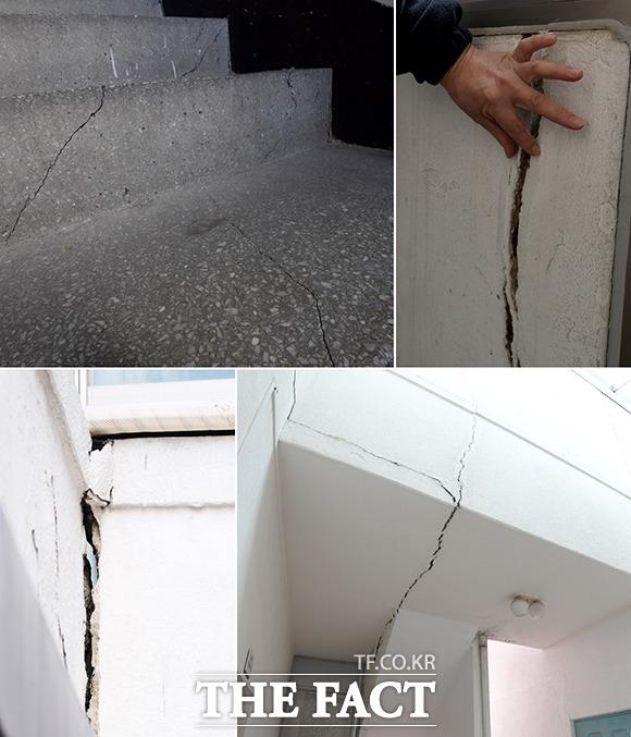 이 외에도 계단, 천장, 벽, 바닥, 심지어 외부에 있는 벽돌 화단에도 균열이 존재했다. 리모델링으로 신축한 공간은 지반 침하 증상까지 보였다.
