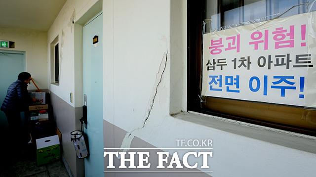 삼두 1차 아파트 주민들은 매일 붕괴 위험 속에서 삶을 이어가고 있다. 소송 때문에 수리를 할 수도 삶의 터전을 버릴 수도 없다.