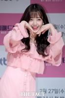 [TF포토] 최유정, '꽃보다 아름다운 유댕이 미모!'