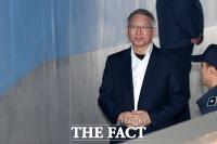 [TF포토] 정장 입고 보석심문 출석하는 양승태 전 대법원장