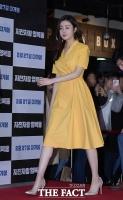 [TF포토] '봄이 왔어요~'…강소라, '화사한 개나리 드레스'