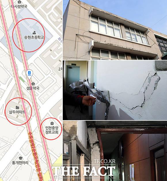 왼쪽 지도는 취재를 했던 장소로 송현초등학교와 삼두아파트, 중앙장로교회의 지하에는 제2외곽순환고속도로의 일부인 북항터널이 지나고 있다.