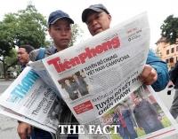[TF포토] 베트남 신문에 실린 트럼프와 김정은