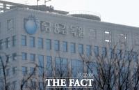 금감원, 어려운 보험약관 고친다…보험혁신TF 우선 추진과제 공개