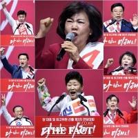 [TF사진관] 당 대표보다 치열한 '최고위원' 후보들의 연설