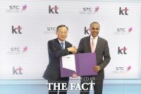 [MWC 2019] KT, 사우디 국영 통신기업 STC와 미래 신사업 개발 손잡는다