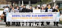 [TF포토] '일본 정부는 사죄하라!' 3·1운동 100주년 공동성명 발표