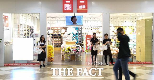 지하 쇼핑몰에 위치한 미니굿 상점에서 점원들이 고객을 맞이하고 있다.