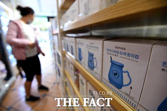 무무소 제품중 어색한 한국 제품으로 주로 언급되는 머그컵 한국스타일 단색 창의컵