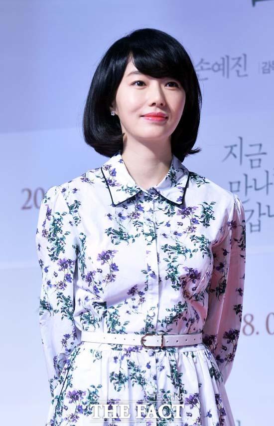 배우 이정현이 오는 4월7일 3살 연하의 일반인 남자친구와 결혼식을 올린다. /더팩트DB