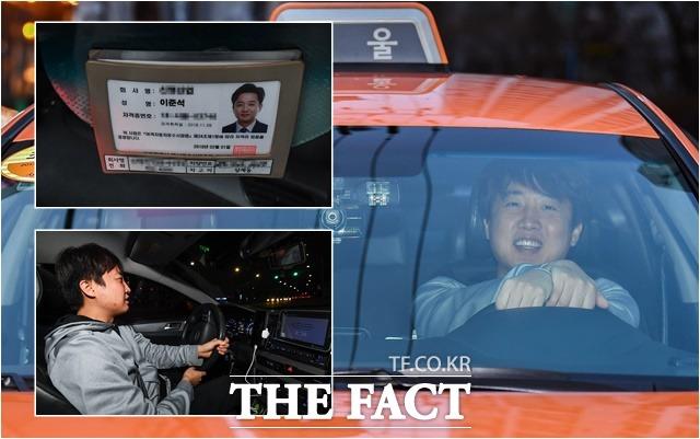 이 최고위원은 몸이 두 개라도 모자랄 판이다. 최고위원으로서의 활동, 방송, 토론, 택시 운전까지 그에게서 여유라곤 찾아볼 수 없었다. 택시 운전사 이 최고위원.