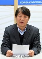 [TF포토] '개학연기 철회문' 대독하는 김철 한유총 정책홍보국장