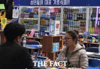 [TF포토] 프랜차이즈 서울, '당신도 창업에 도전해보세요!'