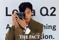 [TF포토] 라이카 카메라, '라이카Q2' 엠버서더 류준열 선정