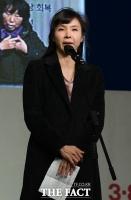 [TF포토] '올해의 여성운동상'에 '미투 운동' 서지현 검사