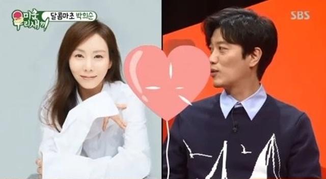 배우 박희순이 방송에서 아내이자 배우인 박예진을 언급해 화제다. /SBS 미운 우리 새끼 방송 캡처