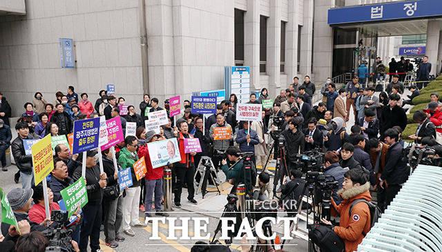 전두환 전 대통령 출석 전, 법원 앞에 모인 광주 시민들