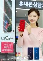 LG 'G8 싱큐', 15일부터 예약 판매…출고가 '89만7600원'