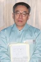 [TF포토] '사법 농단' 의혹, 첫 정식 재판 출석하는 임종헌 전 법원행정처 차장