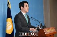 박용진 의원, '비리 유치원 명단' 추가 공개…비리 액수 103억