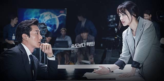 tvN 드라마 아르곤에서 함께 호흡을 맞춘 천우희와 김주혁. /tvN 아르곤 홈페이지