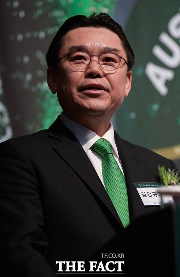 인사말하는 하이트진로 김인규 대표