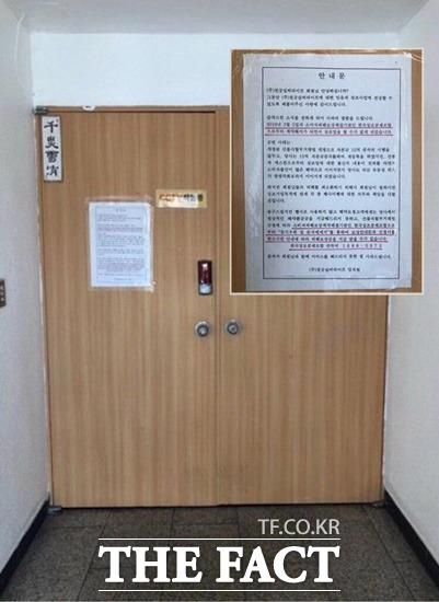 13일 이안상조가 들어서 있던 사무실 문은 굳게 닫혀 있다. 회사 명판도 떼고 없다. 폐업을 알리는 안내문 만이 덩그러니 붙어 있는 상태다. /당산=신지훈 기자