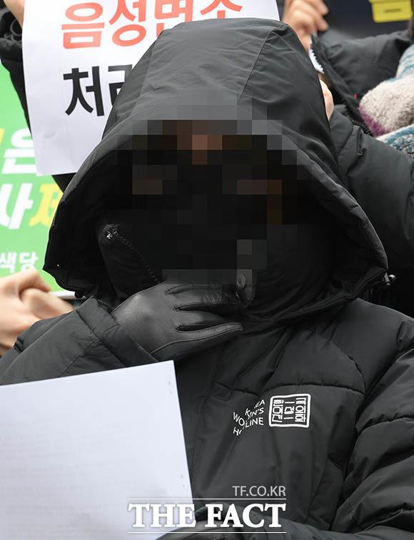 발언하는 김학의 전 차관 사건 피해자
