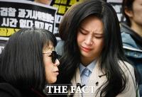 [TF포토] 눈물 흘리는 '고 장자연 사건' 증언자 윤지오
